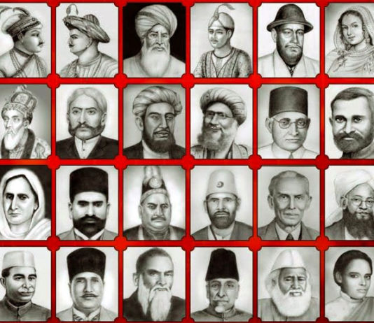 Do you know these Muslim freedom fighters