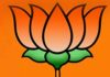 Former Sainik Welfare Association support BJP