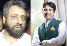 kumar vishwas and amantullah khan