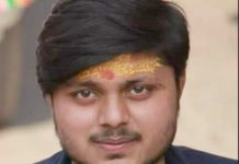 Chandan-gupta