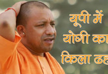 SP wins Phulpur and Gorakhpur Lok Sabha seats