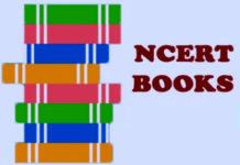 NCERT books