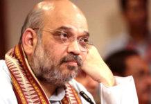 FIR against Amit Shah