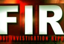 FIR against doctor