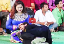 Khesari Lal Yadav slept lap of actress
