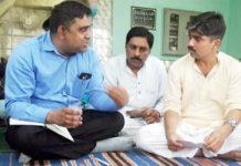Uttarakhand Waqf Board