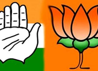 Rebellion in BJP-Congress