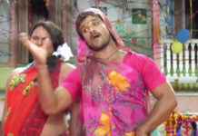 Sohar song by Khesari Lal Yadav