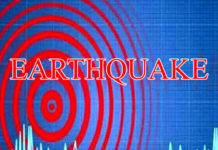 Earthquake shocks felt in Uttarakhand