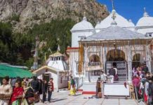 Gangotri dham kapaat Off for winter
