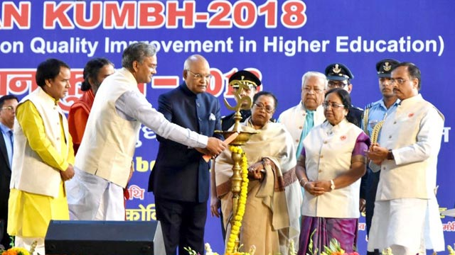 Gyan kumbh National Conference in haridwar