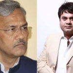 CM Trivendra singh rawat Give permission of Sting