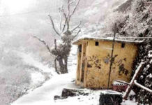 Heavy snowfall in high peaks