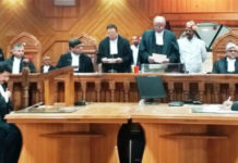 Three judges administered oath of confidentiality