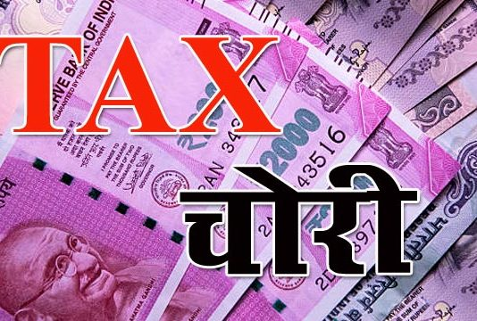 Tax evasion of crores caught in Uttarakhand