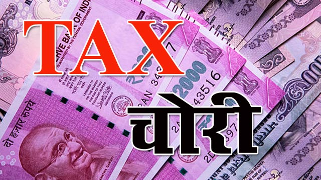 Tax evasion of crores caught in Uttarakhand