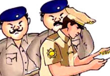 Procedure for transfer of police officers