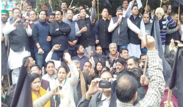 Congress protest against PM Modi