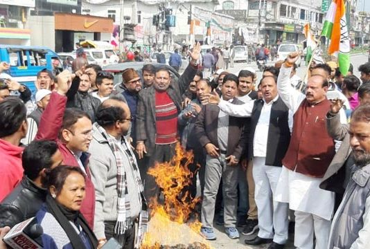 Uttarakhand Congress Minority protest against pakistan