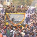 Shaheed Major Chitresh Bisht