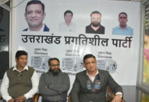 Uttarakhand Pragatishil party