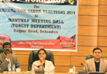 Organized ICT Workshop for Police