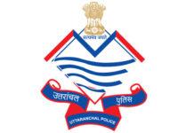 Rudraprayag Police doing commendable work