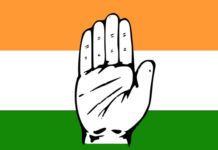 Internal conflict in Congress