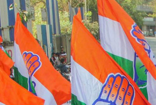 Congress leader break down Patience