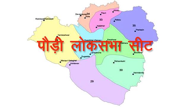 Pauri parliamentary seat