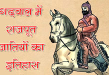Garhwali Rajput History