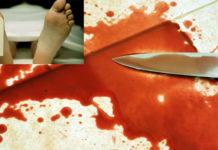 Murder in rudrapur