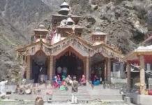 Yamunotri Dham kapat open 7 may 2019